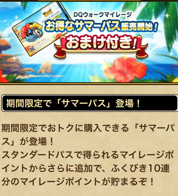 f:id:kiyoshi_net:20200711061653p:plain