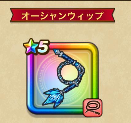 f:id:kiyoshi_net:20200711061755p:plain