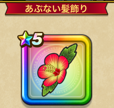 f:id:kiyoshi_net:20200711061809p:plain