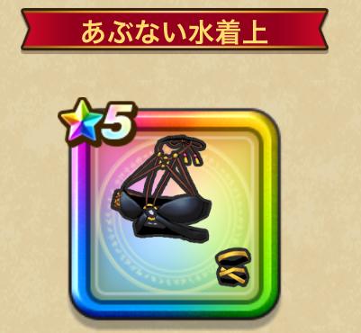 f:id:kiyoshi_net:20200711061817p:plain