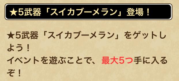 f:id:kiyoshi_net:20200711061922p:plain