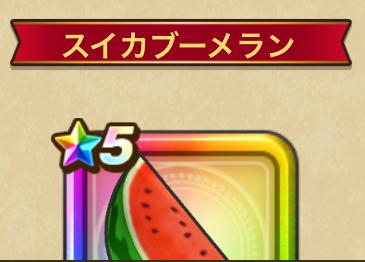 f:id:kiyoshi_net:20200711061931p:plain
