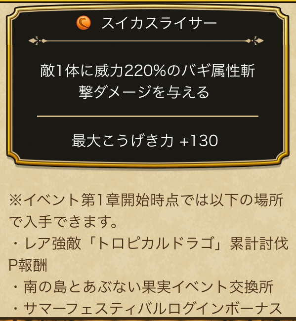 f:id:kiyoshi_net:20200711061943p:plain