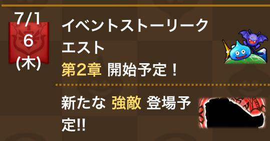 f:id:kiyoshi_net:20200711062017p:plain