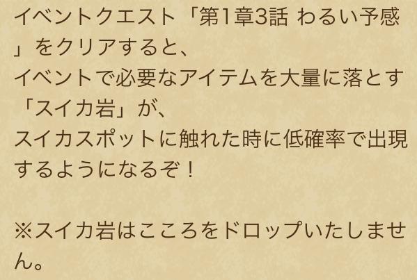 f:id:kiyoshi_net:20200711062055p:plain