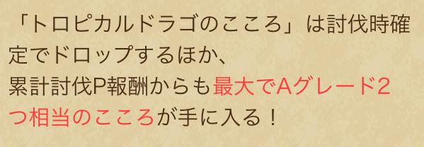 f:id:kiyoshi_net:20200711062226p:plain