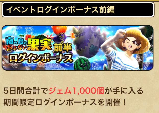 f:id:kiyoshi_net:20200711062401p:plain