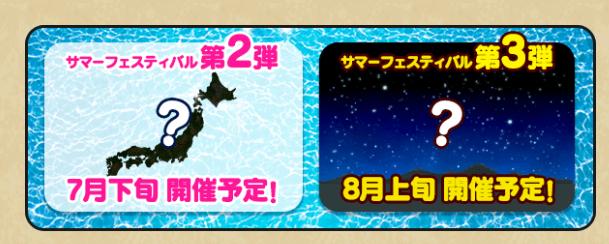 f:id:kiyoshi_net:20200711062528p:plain