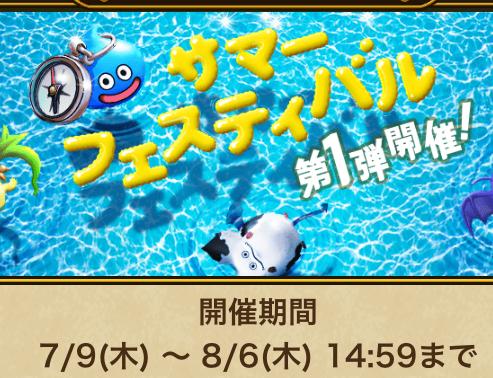 f:id:kiyoshi_net:20200711062542p:plain