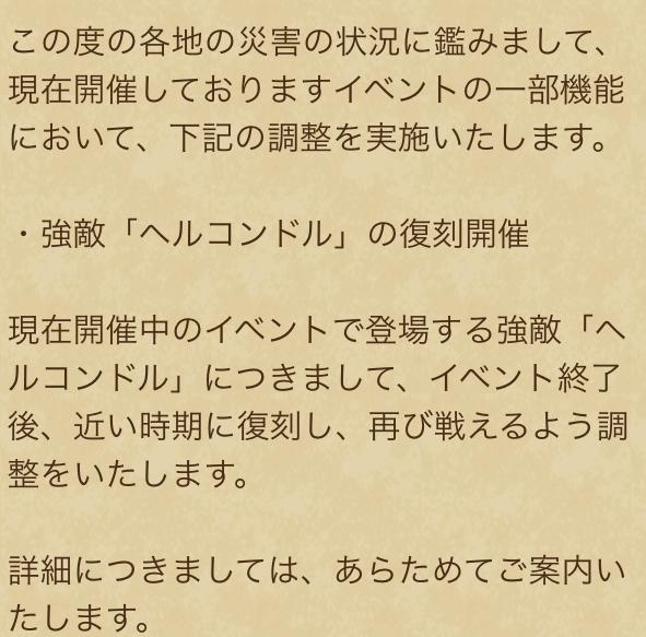 f:id:kiyoshi_net:20200711062622p:plain