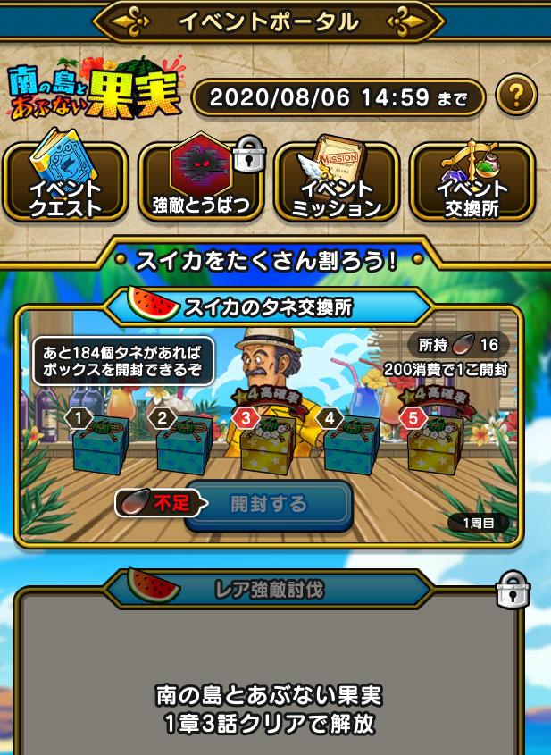 f:id:kiyoshi_net:20200711062708p:plain