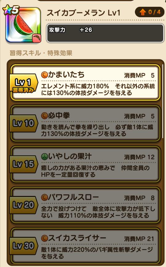 f:id:kiyoshi_net:20200711062744p:plain