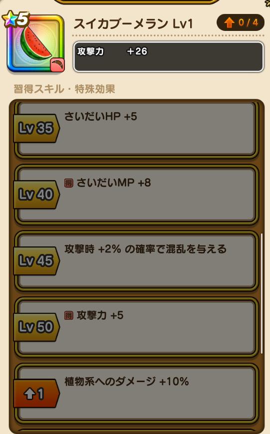 f:id:kiyoshi_net:20200711062759p:plain