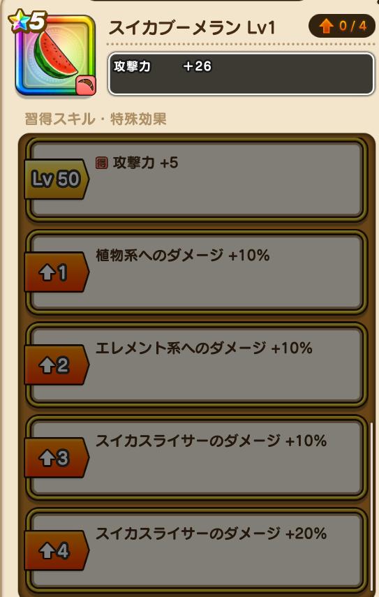 f:id:kiyoshi_net:20200711062805p:plain