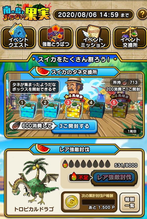 f:id:kiyoshi_net:20200711062827p:plain