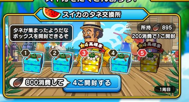 f:id:kiyoshi_net:20200711062910p:plain