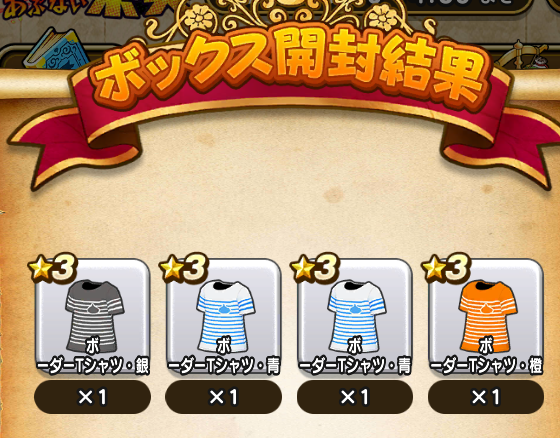 f:id:kiyoshi_net:20200711062924p:plain