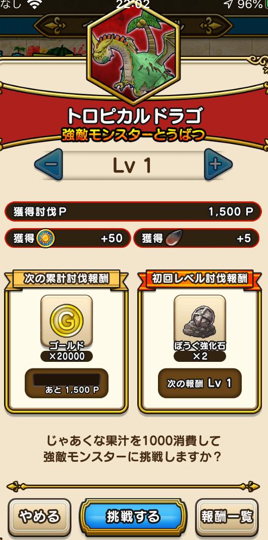 f:id:kiyoshi_net:20200711062958p:plain