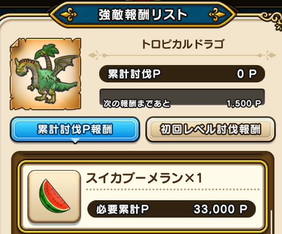 f:id:kiyoshi_net:20200711063028p:plain