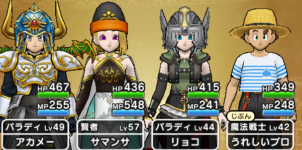 f:id:kiyoshi_net:20200711063140p:plain