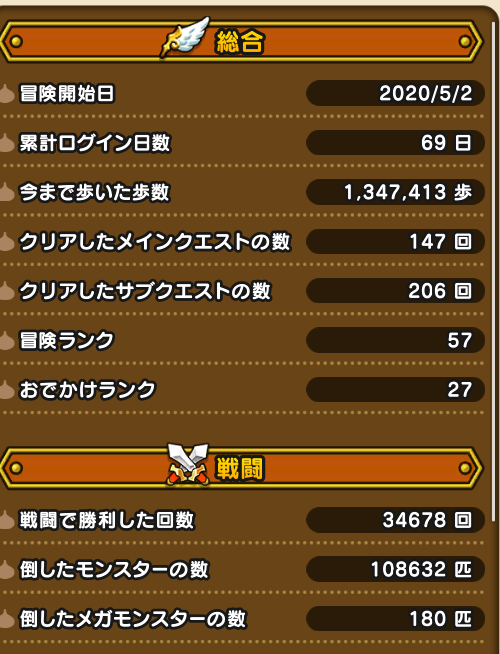 f:id:kiyoshi_net:20200711063157p:plain