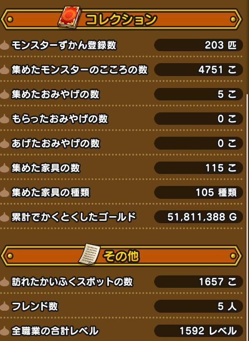 f:id:kiyoshi_net:20200711063236p:plain
