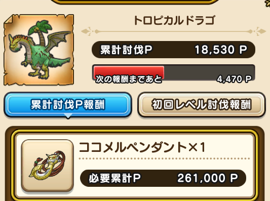 f:id:kiyoshi_net:20200711063310p:plain