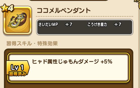 f:id:kiyoshi_net:20200711063328p:plain