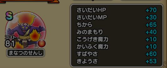 f:id:kiyoshi_net:20200711063433p:plain