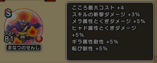 f:id:kiyoshi_net:20200711063443p:plain