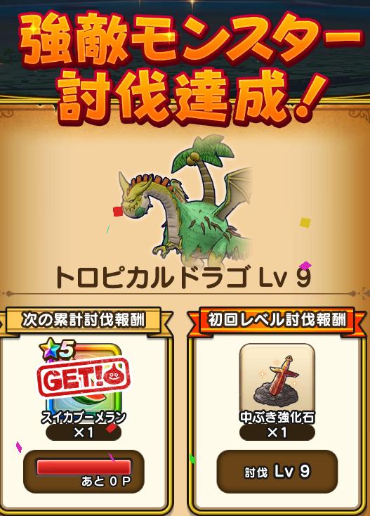 f:id:kiyoshi_net:20200711063704p:plain