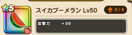f:id:kiyoshi_net:20200711063728p:plain