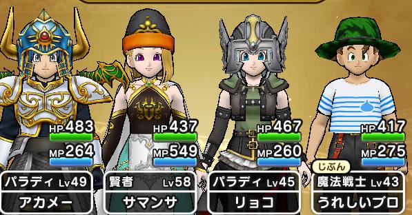 f:id:kiyoshi_net:20200711063750p:plain