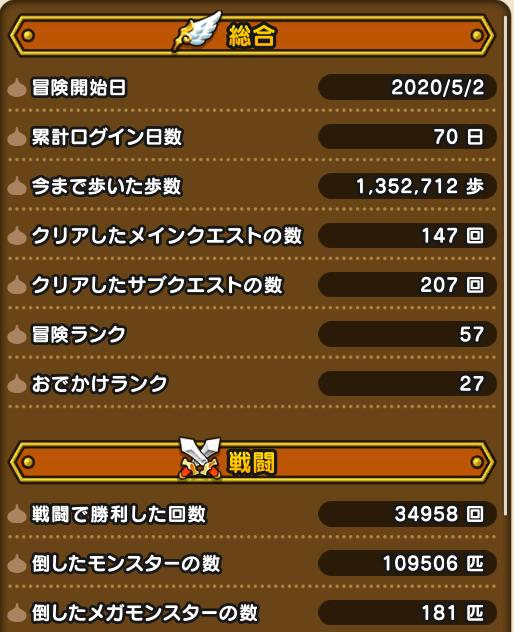 f:id:kiyoshi_net:20200711063808p:plain