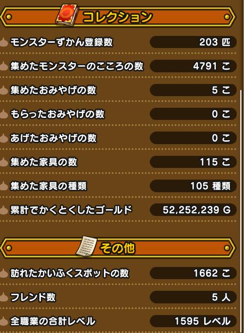 f:id:kiyoshi_net:20200711063838p:plain