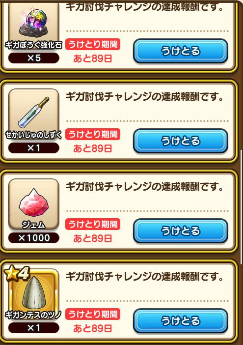 f:id:kiyoshi_net:20200711064103p:plain