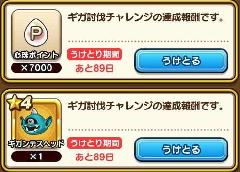 f:id:kiyoshi_net:20200711064111p:plain