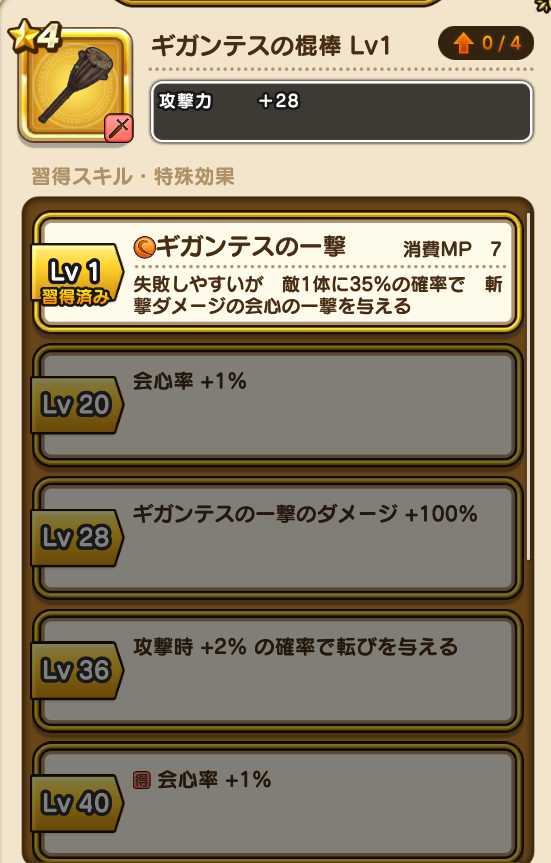 f:id:kiyoshi_net:20200711064309p:plain