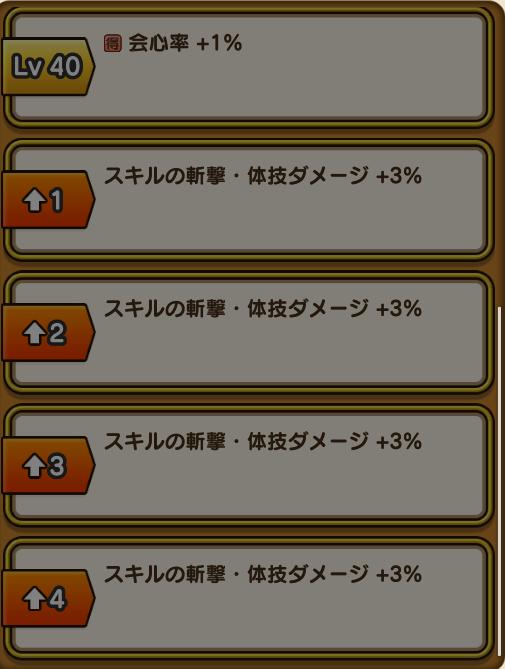 f:id:kiyoshi_net:20200711064318p:plain