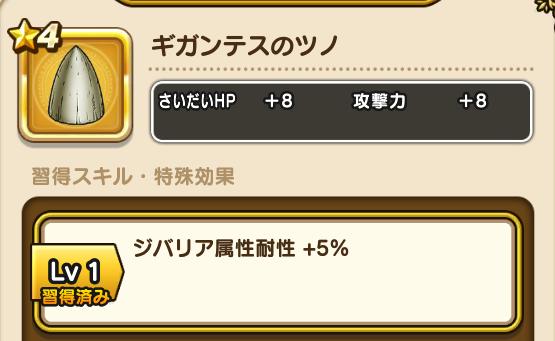 f:id:kiyoshi_net:20200711064443p:plain