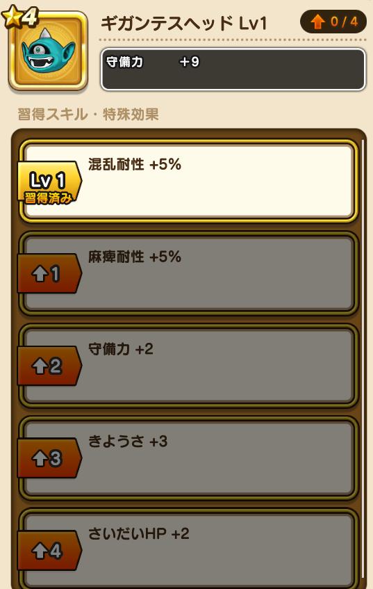 f:id:kiyoshi_net:20200711064530p:plain