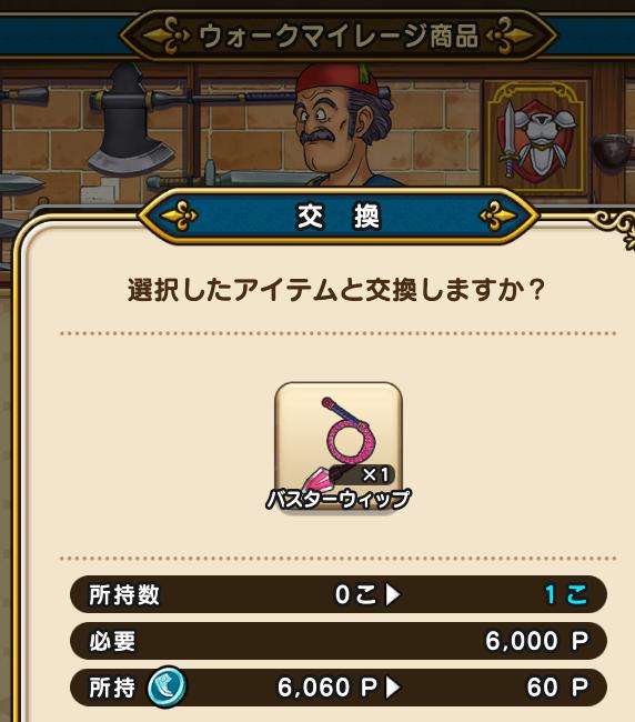 f:id:kiyoshi_net:20200712072609p:plain