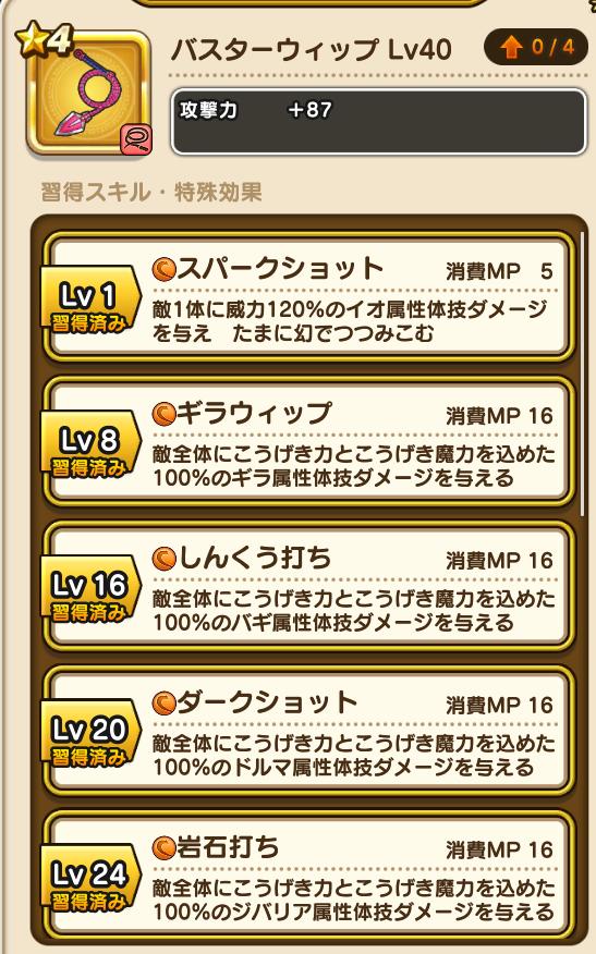 f:id:kiyoshi_net:20200712072619p:plain