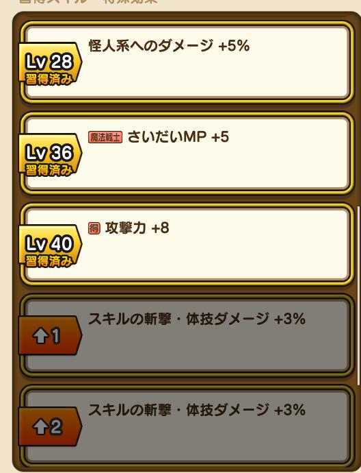 f:id:kiyoshi_net:20200712072629p:plain