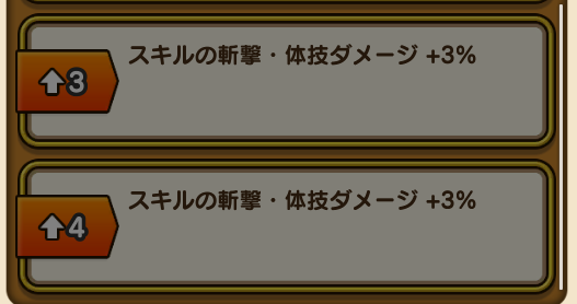 f:id:kiyoshi_net:20200712072637p:plain