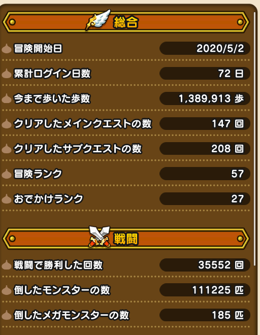 f:id:kiyoshi_net:20200712075025p:plain