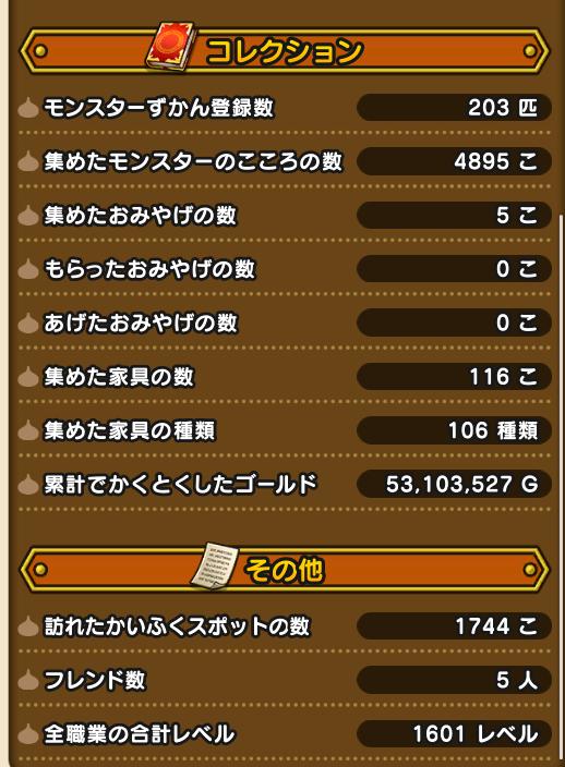 f:id:kiyoshi_net:20200712075028p:plain