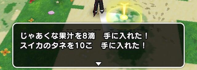 f:id:kiyoshi_net:20200712081738j:plain