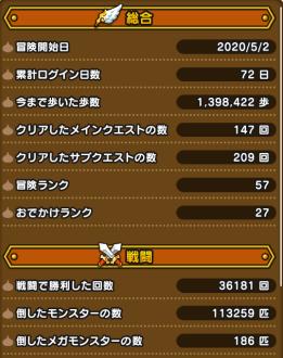 f:id:kiyoshi_net:20200714082130p:plain