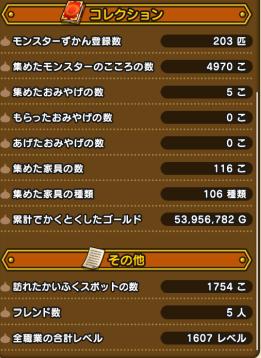 f:id:kiyoshi_net:20200714082139p:plain